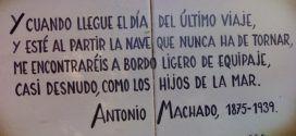 Ligero de equipaje: Antonio Machado según Ian Gibson