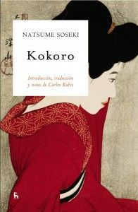 Kokoro. Natsume Soseki