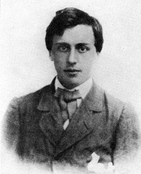 Henry James a los 17 años