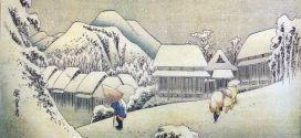 País de Nieve de Yasunari Kawabata