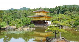El Pabellón de Oror, Kioto
