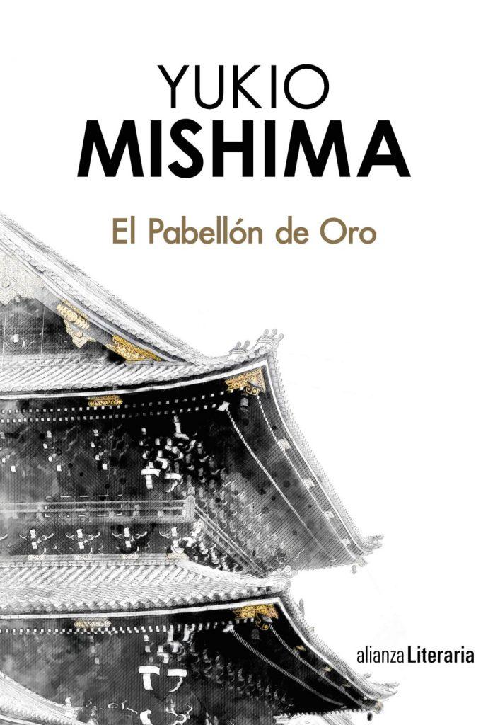 Portada de El Pabellón de Oro, de Yukio Mishima
