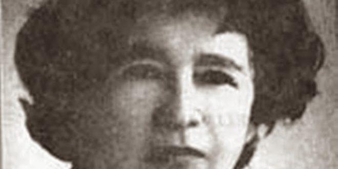 Romelia Alarcón Folgar